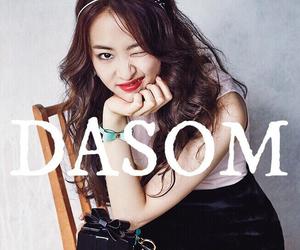 korea, korean girls, and kpop image