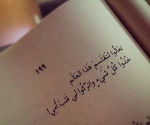 اُمِي and ﻋﺮﺑﻲ image