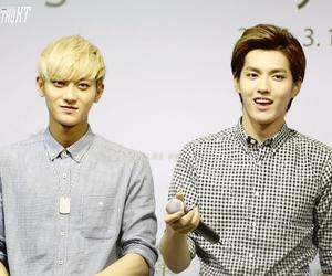 exo, kris, and tao image
