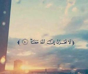 islam, god, and عربي image