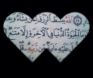 islam, رمضان, and قرآن image