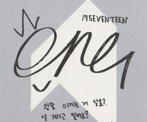 autograph, Seventeen, and wonwoo image