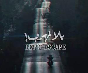 escape and road image