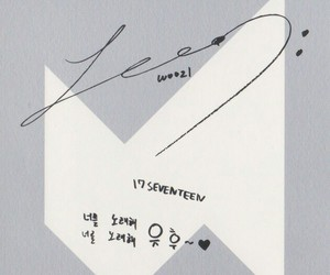 autograph, Seventeen, and woozi image