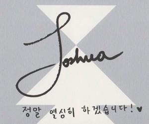 autograph, Seventeen, and jisoo image