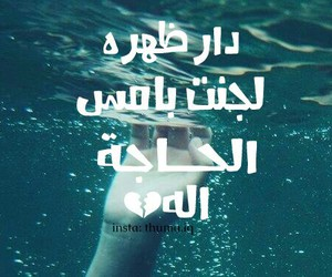 broken, sad, and حب image
