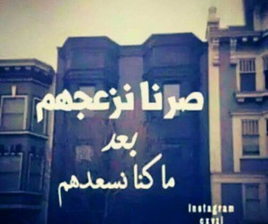 quote, كلمات, and عربي image