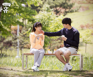 Korean Drama, kdrama, and who are you school 2015 image