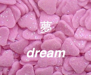 Dream, pink, and glitter image