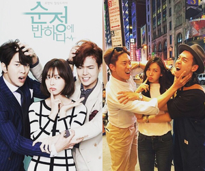 kdrama and falling for innocence image