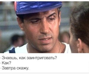 funny, quote, and russian image