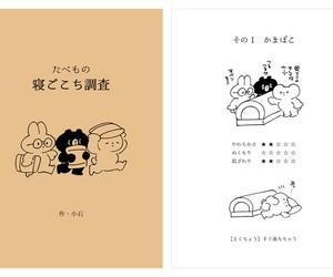 food, cute, and ことば image