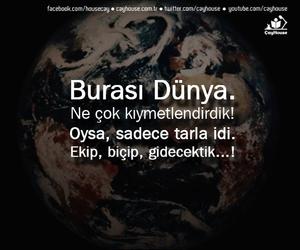 allah, islam, and dunya image