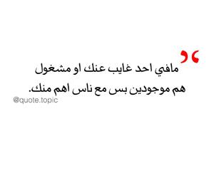 عربي and حُبْ image