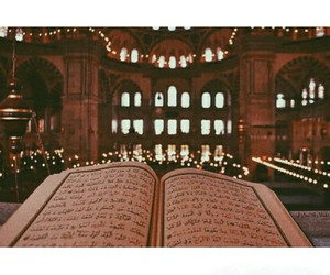 صيام, رمضان, and رمضان كريم image