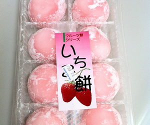 food, pink, and japan image