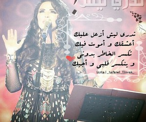 ahlam احلام image