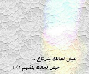Image by Rahaf Nat