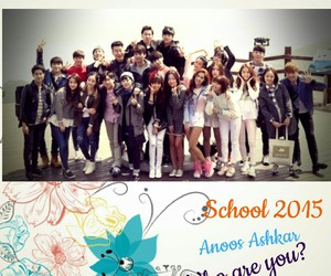 happy, friends, and school 2015 image