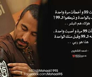 99 and اخطاء image