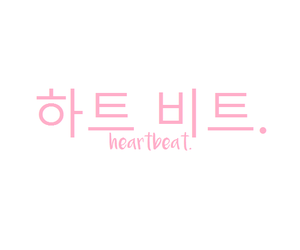 korean, pink, and text image