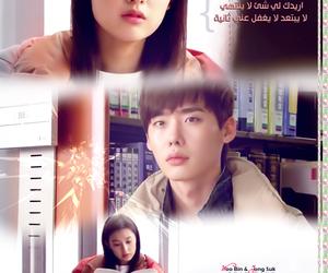 Korean Drama, kdrama, and ji won image