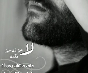 حب, تصميمي, and خقق image