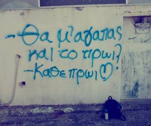 greek quotes, love, and greek image
