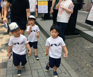 manse, the triplets, and minguk image