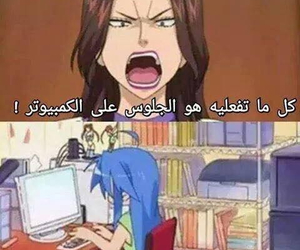 arab, arabic, and بيت image