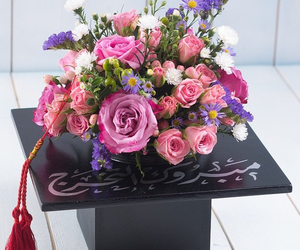 flowers, gift, and graduation image