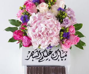 chocolate, eid mubarak, and flowers image