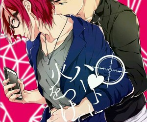 dj, sourin, and glasses image