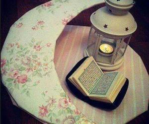 ramadan kareen to us ❤❤❤ image