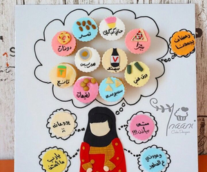 arabic, cake, and cupcakes image