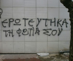 anarchy, greeks, and pale image
