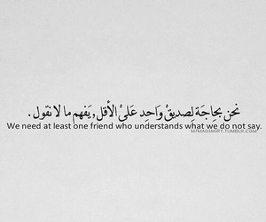 friends, quotes, and عربي image