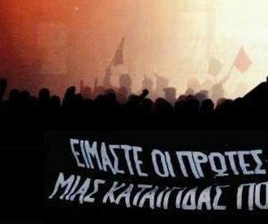 Ελληνικά image