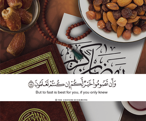islam, fasting, and quran image