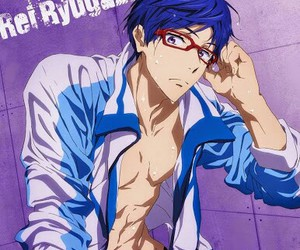 rei and free! image