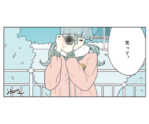 manga, かとうれい, and anime image