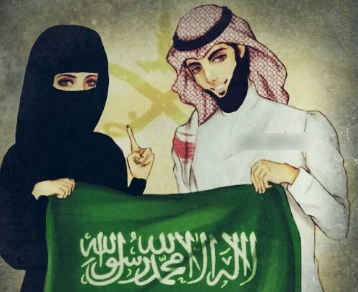 Image About Couple In Muslim Islam Makkah By 50 Shades Of Pictures