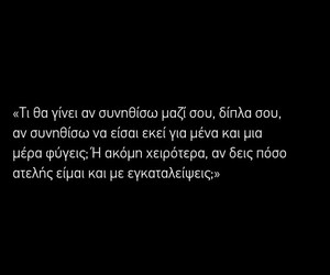 greek and γρεεκ image
