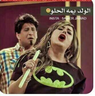 صور الاء حسين انستقرام الاء حسين الممثله العراقيه
