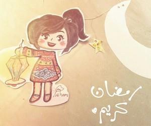 رمضان كريم and رمضان مبارك image
