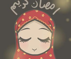 رمضان, رمضان كريم, and رمضان مبارك image