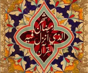 islam, muslims, and دعاء image
