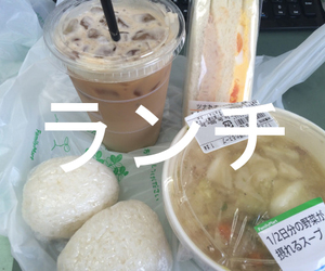 food, aesthetic, and japanese image