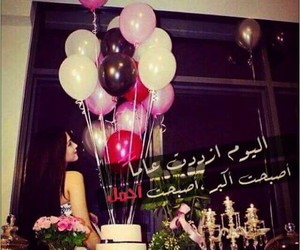 Image by Nour Ali