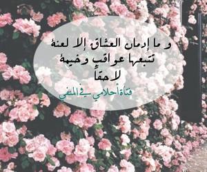 بنات, جرح, and رمزيات image
